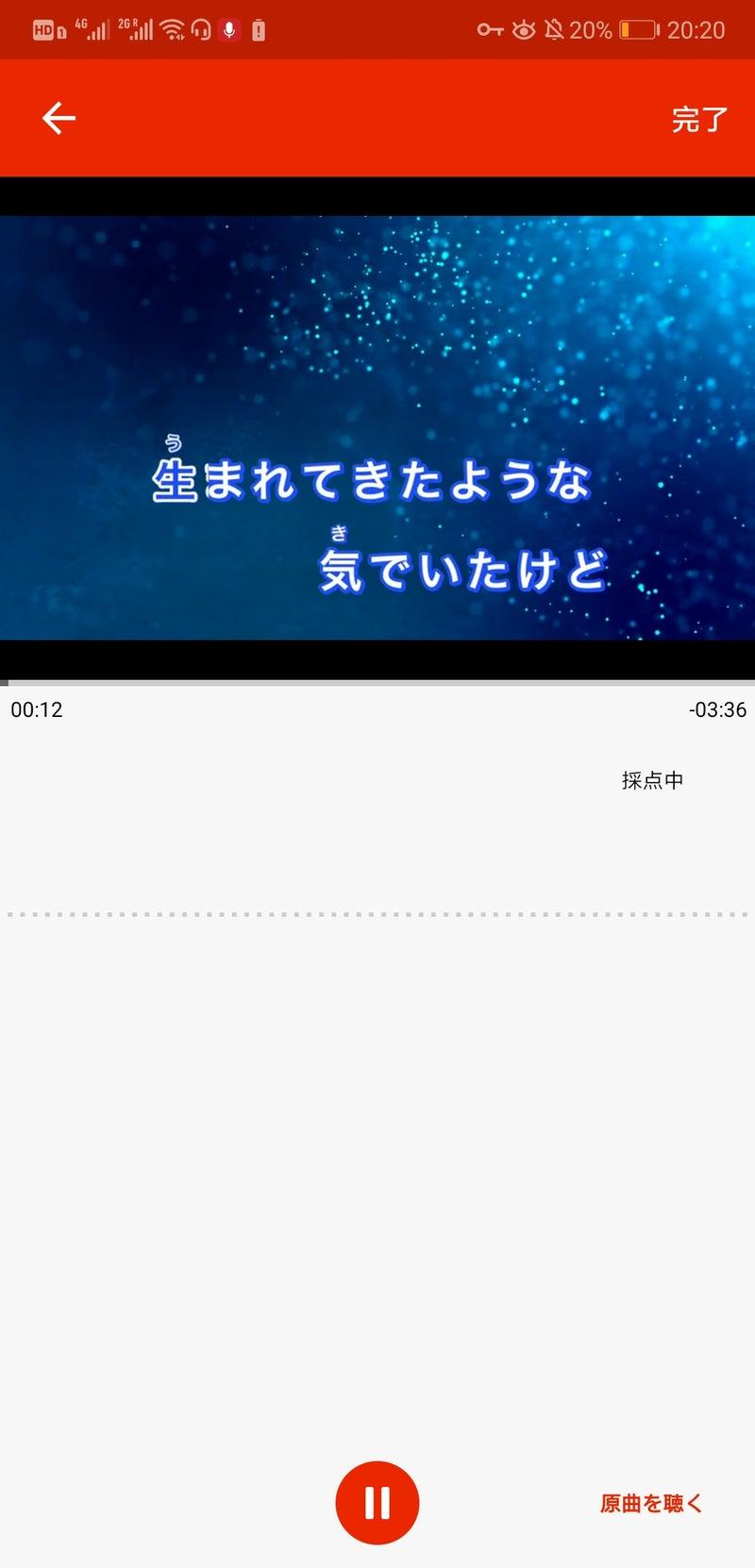 アプリ バー カラオケ 無料 音程