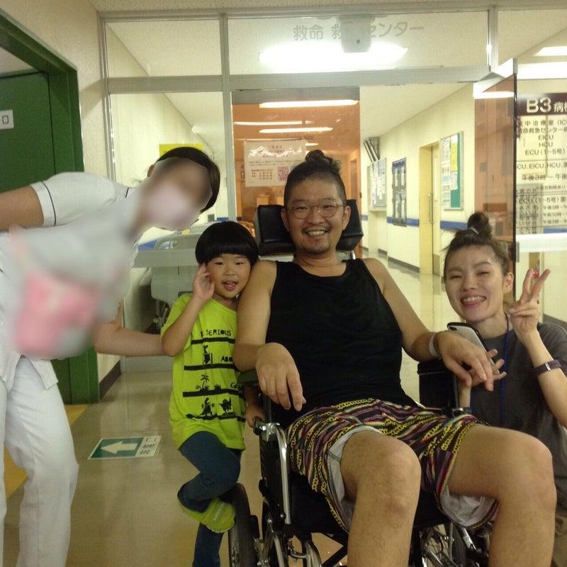 Als ブログ 美容 師 #ALS ブログ記事 ランキング Ameba公式ジャンル
