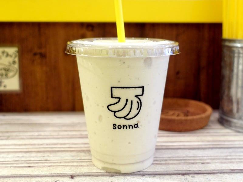 バナナ ジュース 八丁堀