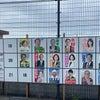 稲美町議会議員選挙の画像