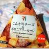 こんがりチーズ&ボロニアソーセージの画像