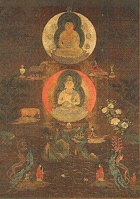 不安解消の真言(76):仏頂尊勝陀羅尼   私的な備忘録的な何か