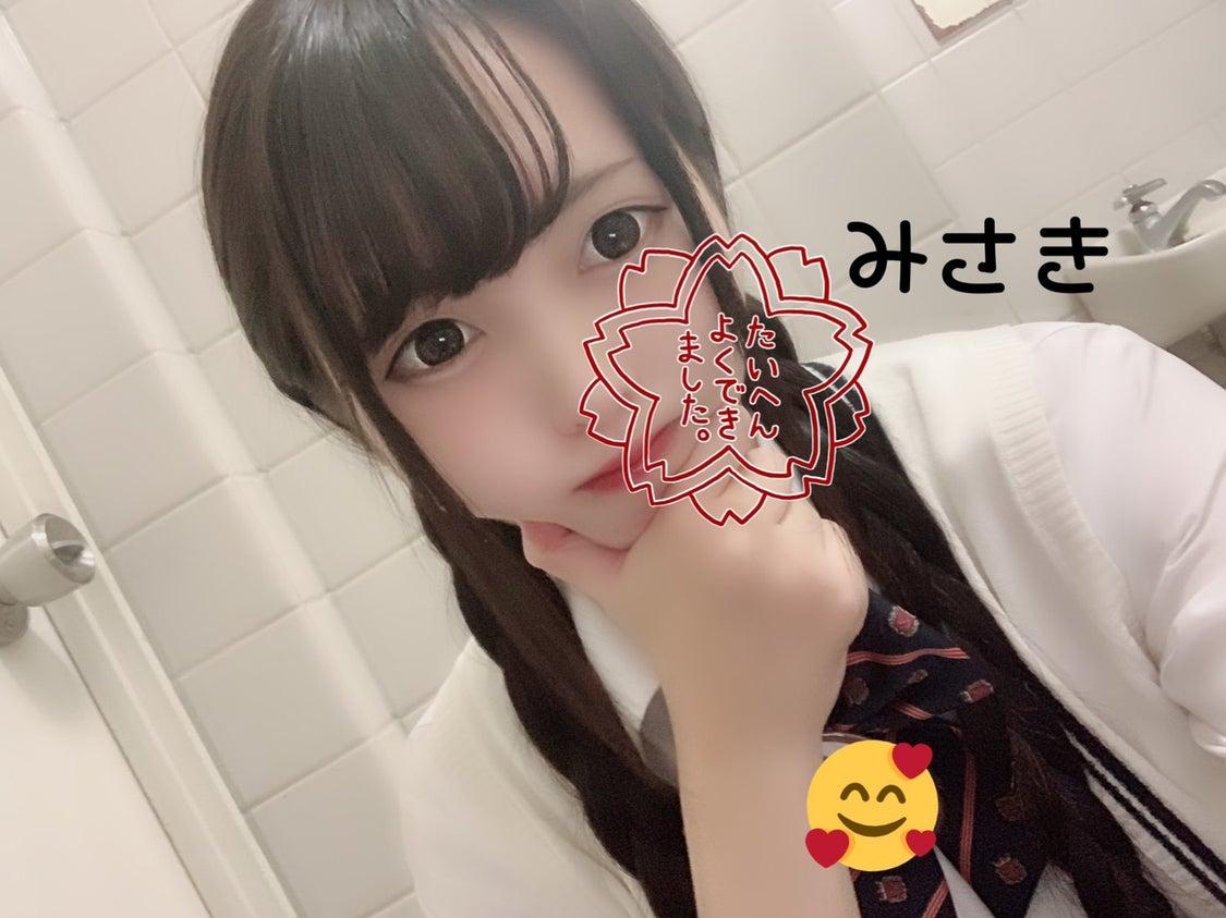 【OP半額】Teen~てぃーん~  10月23日(水)15時OPEN 登校メンバーの記事より