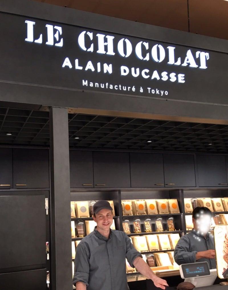 ル ショコラ アラン デュカス