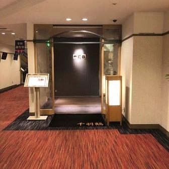 2019父娘旅 ザ・ニューホテル@熊本 夕食編