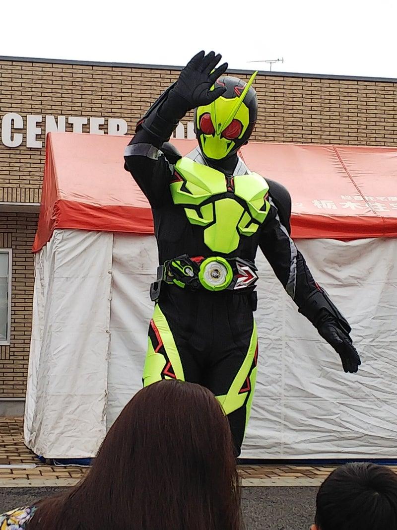 ゼロワン ショー ライダー 仮面