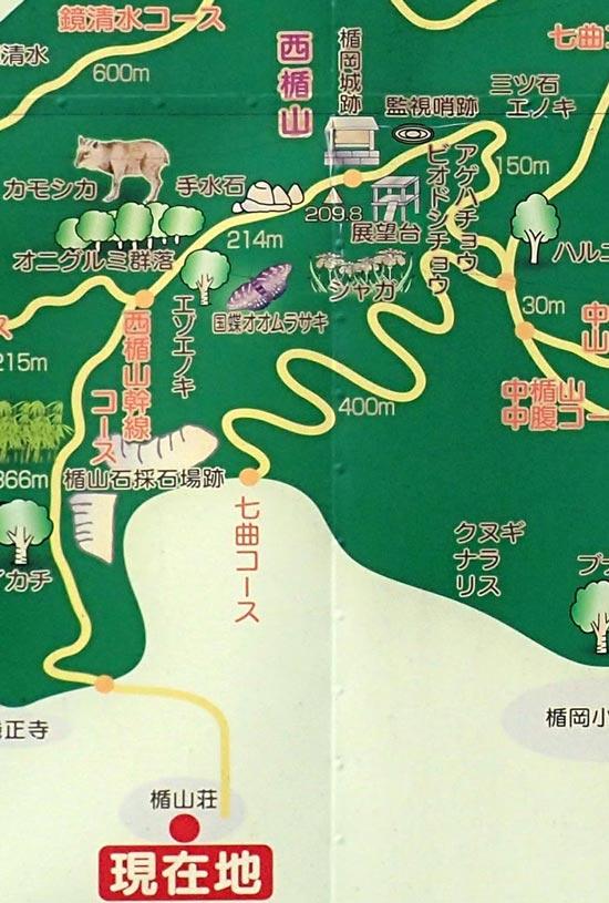 楯岡城【3】