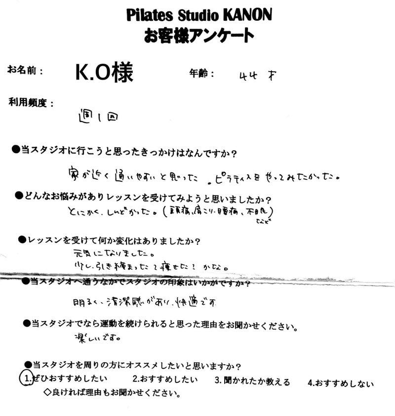 大阪 心斎橋 松屋町 難波 ピラティス 女性専用 完全個室 マンツーマン パーソナルトレーニング  pilates
