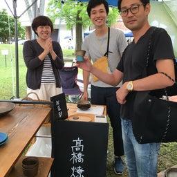 画像 滋賀県 信楽焼き 陶器市 の記事より 1つ目