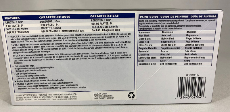 レベル 1/25 コルベットC7.Rの箱