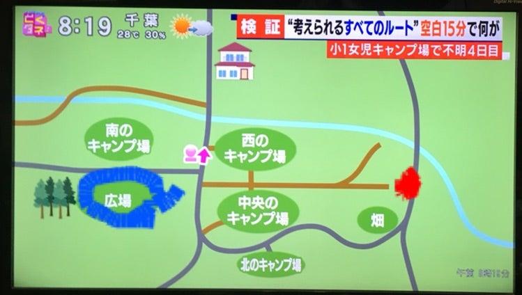 山梨 道 志村 の キャンプ 場