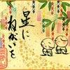 證安院(京都)part4の画像