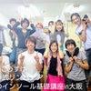 ■大阪で「さとう式リンパケア魔法のインソール基礎講座」を開催しましたの画像