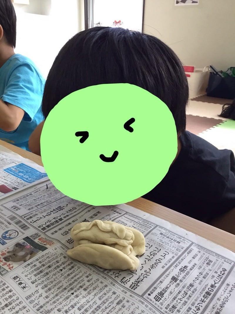 o0809108014598746097 - ●9月5日(木) ●toiro大倉山