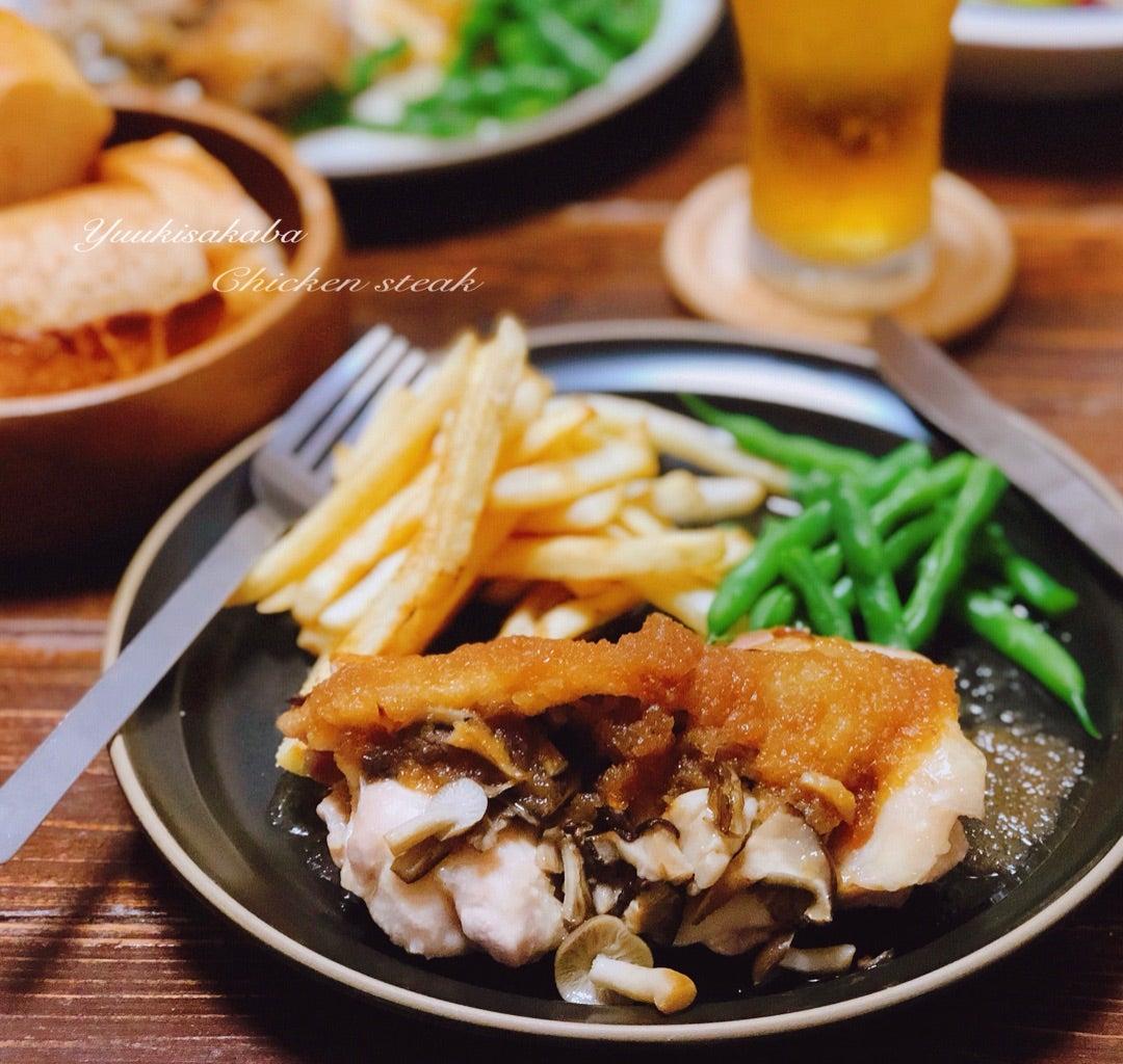 レシピ 志麻 鶏肉 さん