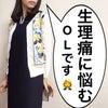 【温活】布ナプキンを1ヵ月使った感想♡の画像
