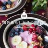 海外暮らし女子の料理部Webページをリニューアルしました!の画像