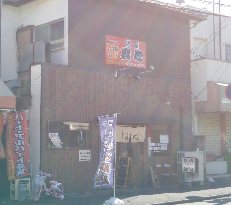 日高市 バイト