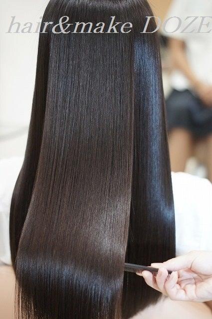 10月、一発目のブログは美髪動画♡