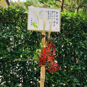 9月の青木山荘内覧会レポートの画像