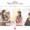 4月2日♪Victoria倶楽部交流会♪初☆オンライン開催☆テーマ:パラダイスゾーンへようこそ♪の画像