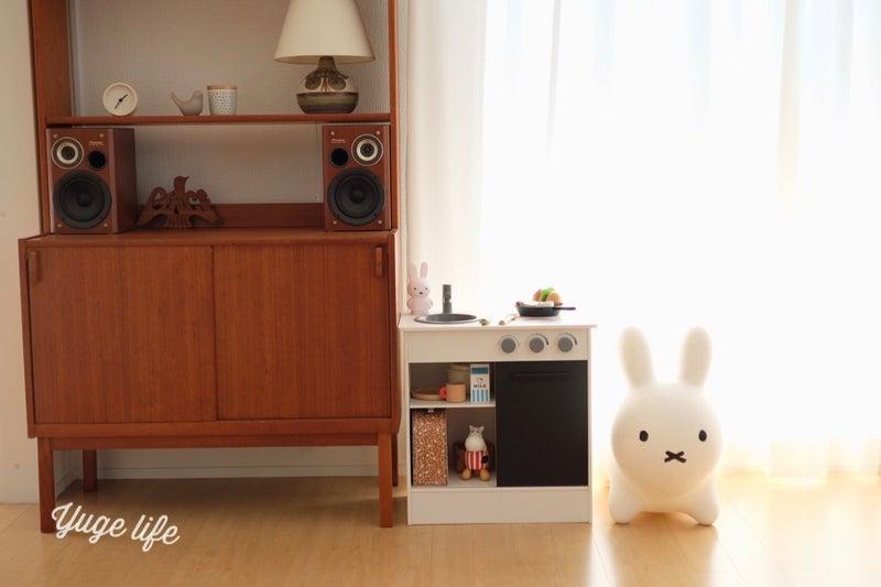 ままごとキッチン IKEA NYBAKAD ニバカード コンパクト