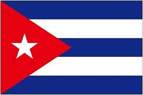 そういえば… 最強キューバ どこへやら ~バレーボール女子・最強 ...