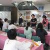 B(洋風料理)コース開催の画像