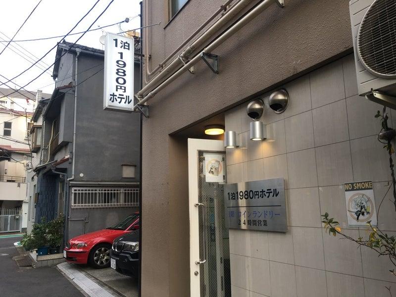 ホテル 東京 格安