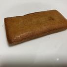 ★よしみほの糖質オフワンポイントメモ★〜無印良品の糖質オフお菓子食レポ!①〜の記事より