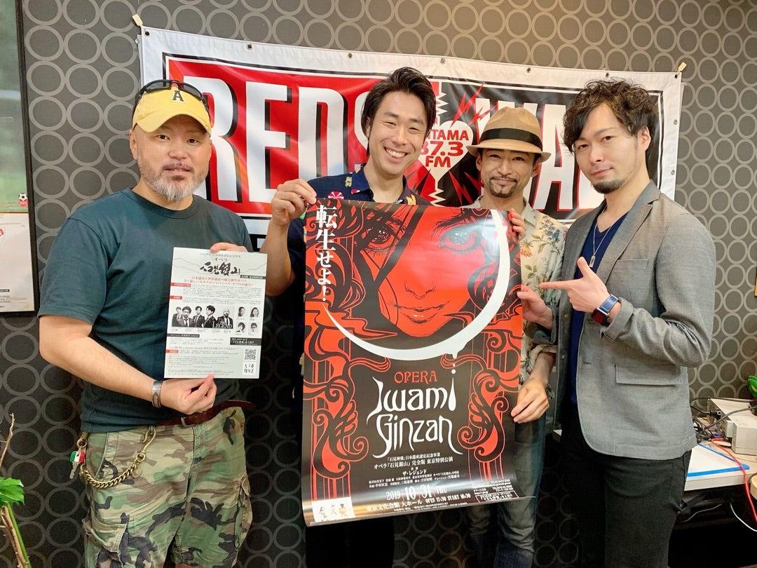 【ラジオ放送】吉武大地の未来くるミュージック!ゲスト:THE LEGENDの御三方。
