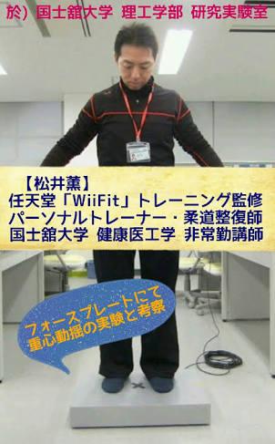 パーソナルトレーナー松井薫 の23冊目の本が発売 !の記事より