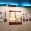 本場韓国料理が堪能できる盤龍山♪@宣陵の画像