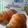 ビゴのパンの画像