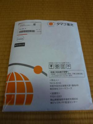 ショッピング テレビ ひざ 衛門