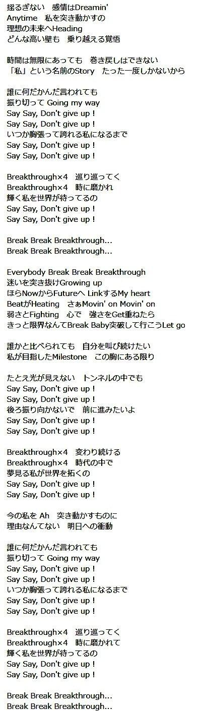 Twice Breakthrough Korean Version 韓国語 英語トリリンガル 楽習