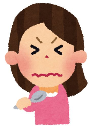 口が苦い、実は・・・ | お灸屋けんちゃんの漢方日記