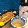 sakana baccaの穴子海苔飯とARVマンサニージャ・エン・ラマの画像