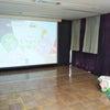 【開催報告】9/25こども想いのくつえらび勉強会@白鳥児童館の画像