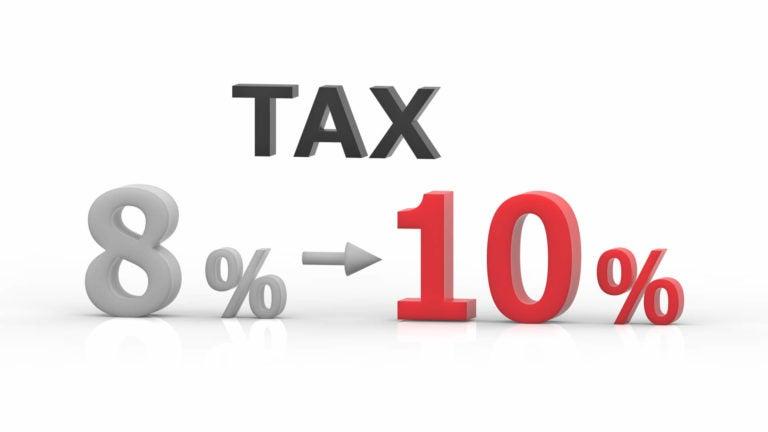 10月1日より増税!メフィストライフはお値段据え置きで頑張ります ...