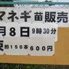 9月28日 正門前の画像