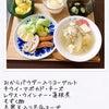 米寿のお祝いの画像