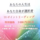 ヒーリングネオ本日開催in名古屋の記事より