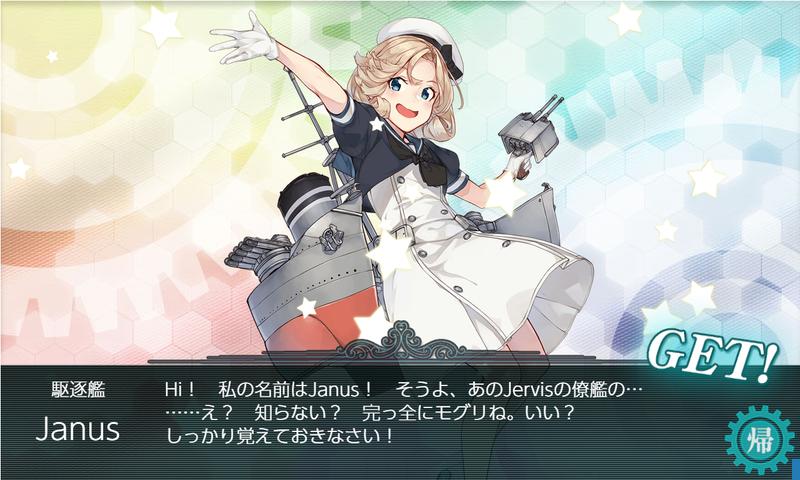 艦これ2019年夏イベント_E-3_Janus
