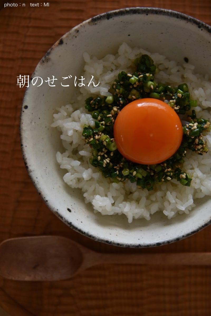 かけ ご飯 卵