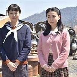 画像 朝ドラ最新『スカーレット』情報記事(日々、更新中!)【EACS】 の記事より 11つ目