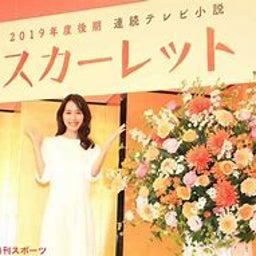 画像 朝ドラ最新『スカーレット』情報記事(日々、更新中!)【EACS】 の記事より 8つ目