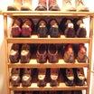 靴の保管場所