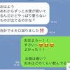マイナス4キロ♡の画像