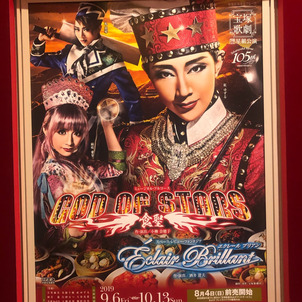 God of Stars -食聖-  宝塚星組公演の画像